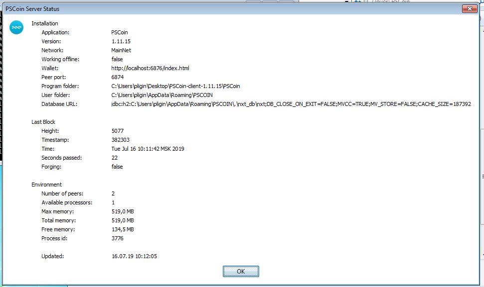 PSCoin-node.png