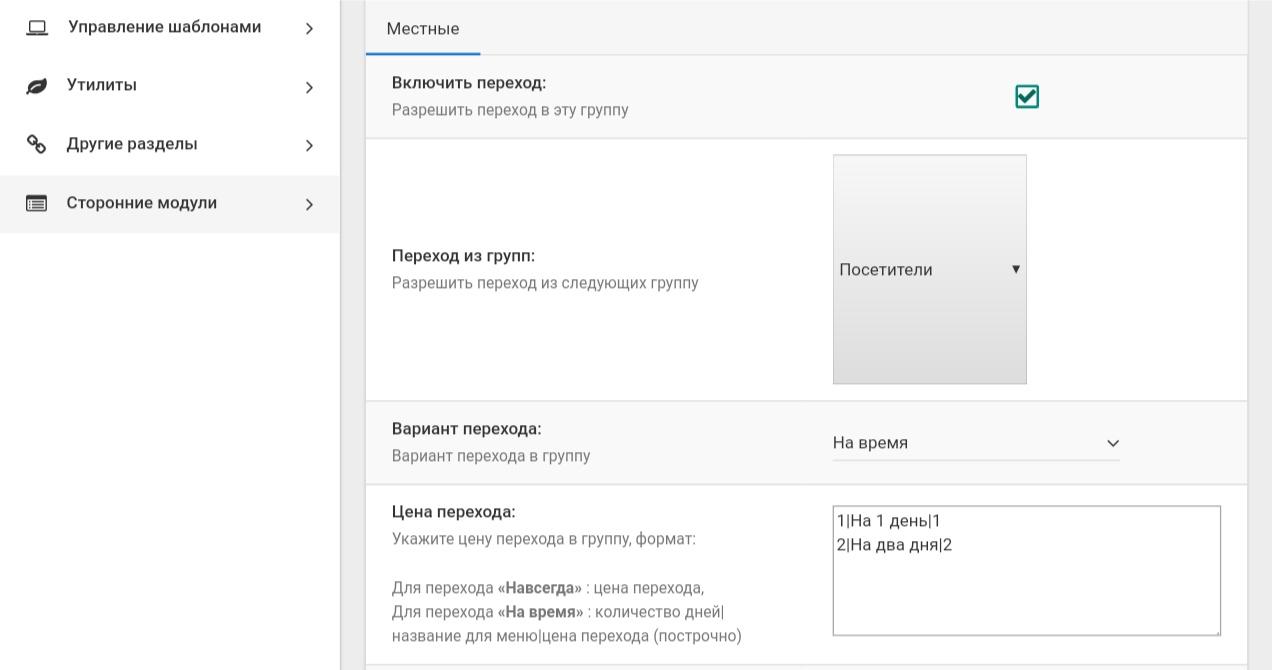 Screenshot_2019-08-23-11-26-12-802_com.android.chrome.jpg
