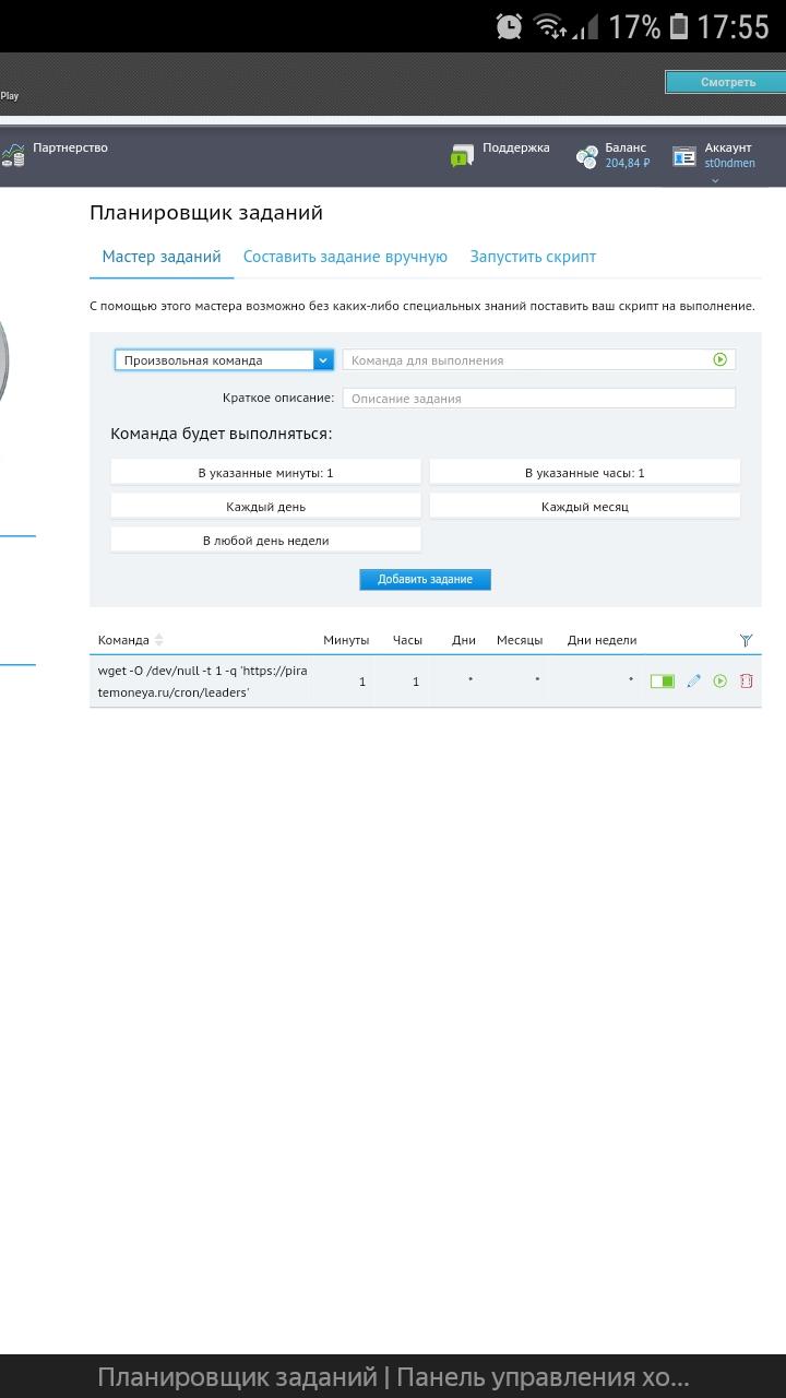 Screenshot_20200909-175534_Browser.jpg